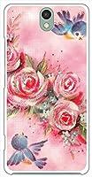 sslink Android One S1 SHARP ハードケース ca733 ファンシー 花柄 バラ 鳥 アニマル バード スマホ ケース スマートフォン カバー カスタム ジャケット Y!mobile