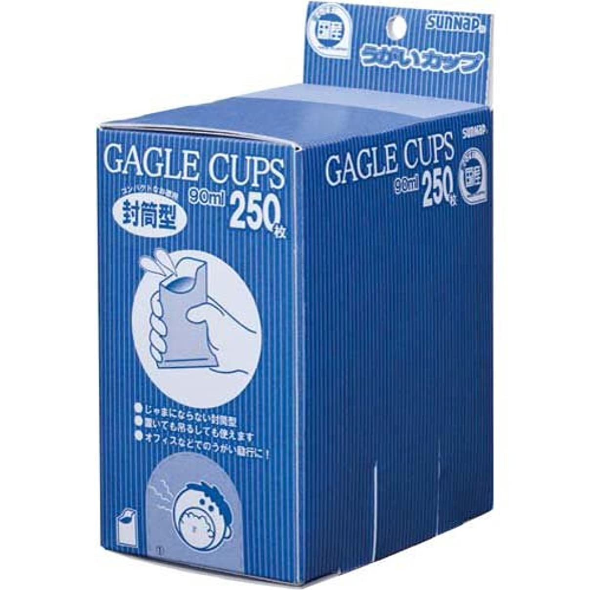 米国代名詞裂け目サンナップ 封筒型うがいカップ250枚×5箱