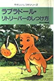 ペット 犬