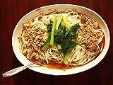 豊島区 池袋の汁なし坦々麺