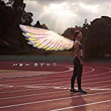 ハロー カゲロウ(初回限定盤)(DVD付)