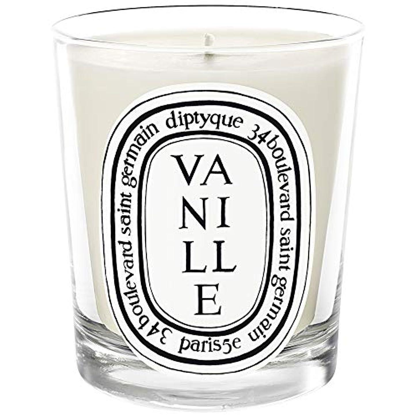 慢なサーキットに行くアクセサリー[Diptyque] Diptyqueのヴァニラの香りのキャンドル190グラム - Diptyque Vanille Scented Candle 190g [並行輸入品]