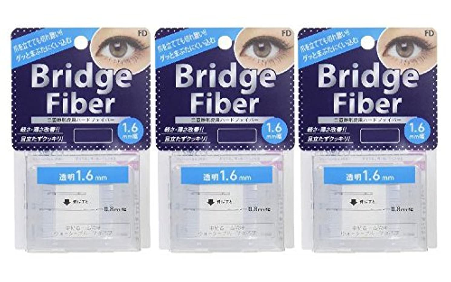 体系的に慈悲深いサーバFD ブリッジファイバーII (眼瞼下垂防止テープ) 3個セット 透明 1.6mm