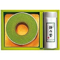 雅正庵 抹茶バウムクーヘン「CHIYOの和」&深蒸し煎茶「静の誉」