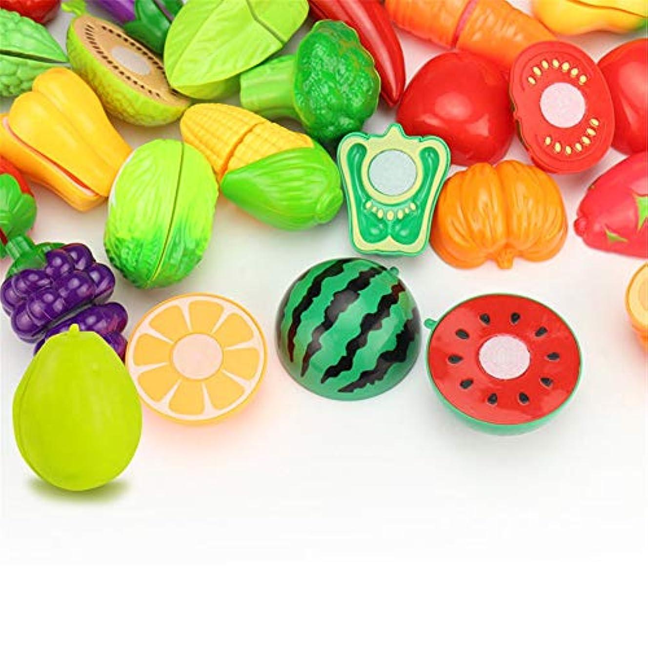 コンセンサス心臓関連付ける知育おもちゃ プラスチックカット果物と野菜ふり教育玩具子供用キッチンシリーズ食品セット 幼児教育の知的おもちゃ