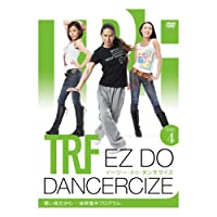ショップジャパン(SHOP JAPAN) TRFイージー・ドゥ・ダンササイズ EZ DO DANCERCIZE DISC4 「寒い夜だから・・・」 TRFWSD-4【正規品】
