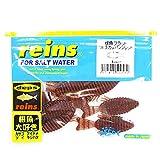 reins(レイン) ワーム 根魚フラット 2インチ SW #705 スカッパノンレッド
