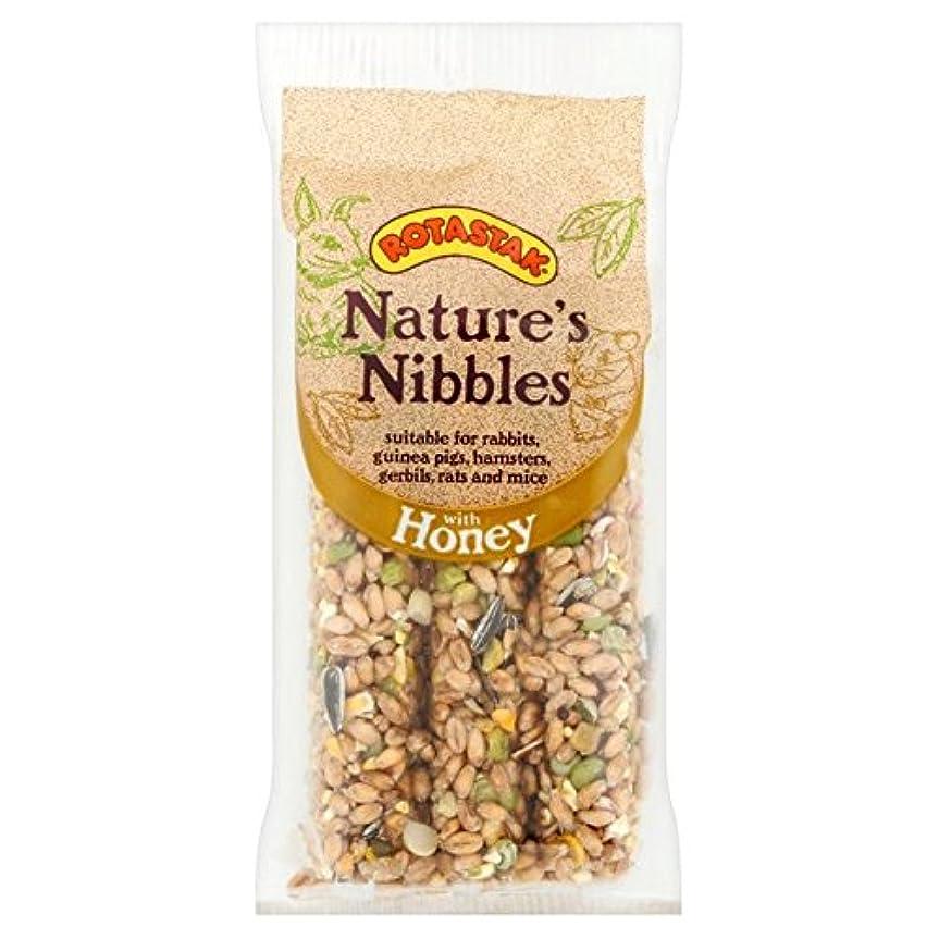 信じるスツールニックネーム[Rotastak] パックあたりRotastakハニーナッツスティック3 - Rotastak Honey Nut Sticks 3 per pack [並行輸入品]