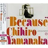 ビコーズ(初回限定盤)(DVD付)