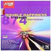 紅双喜 874 卓球 ラバー 表ソフトラバー (特殊) DHS 874 Pips-out Special Table Tennis Rubber (黒, 2.2mm)