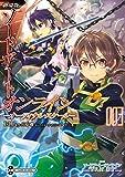 劇場版 ソードアート・オンライン -オーディナル・スケール- 3 (電撃コミックスNEXT)