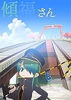 たつき ケムリクサ TVアニメ 新作 たつき監督に関連した画像-04