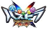 パズドラクロス 龍の章 - 3DS 画像