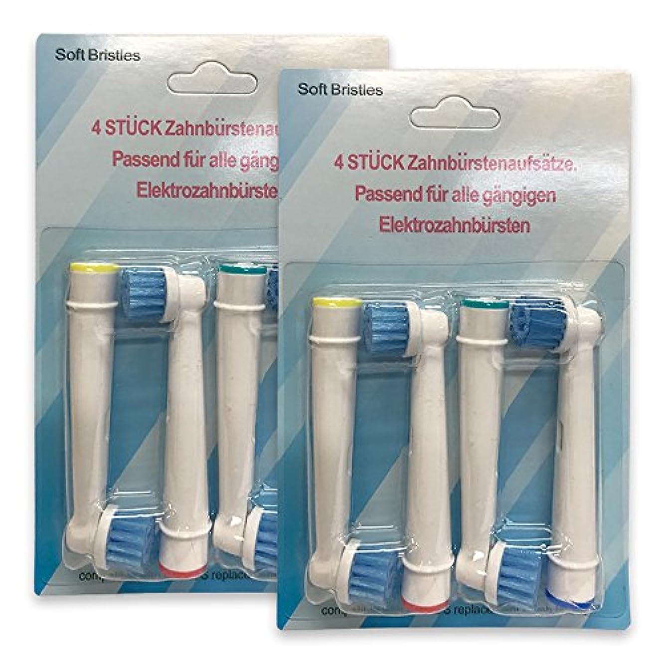 より良い添加ダンプ【エレスタ】 ブラウン オーラルB ベーシックブラシ EB-17 互換替え電動歯ブラシ 4本 x2セット=8本
