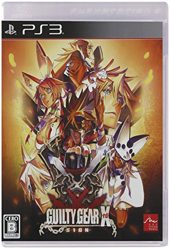 GUILTY GEAR Xrd -SIGN - PS3の詳細を見る