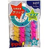 トンボ鉛筆 ippo! うずまきグリップW ND-GUW ピンク