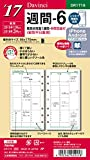 レイメイ藤井 ダヴィンチ 手帳用リフィル 2017 12月始まり ウィークリー 聖書 DR1716