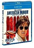バリー・シール アメリカをはめた男 ブルーレイ+DVDセット [Blu-ray] 画像