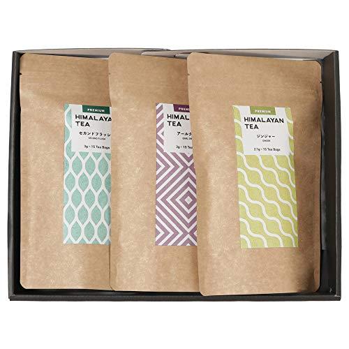 【ギフト包装】高級紅茶ギフト ティーバッグ(セカンドフラッシュ/アールグレー/ジンジャー)15包×3袋 計45包