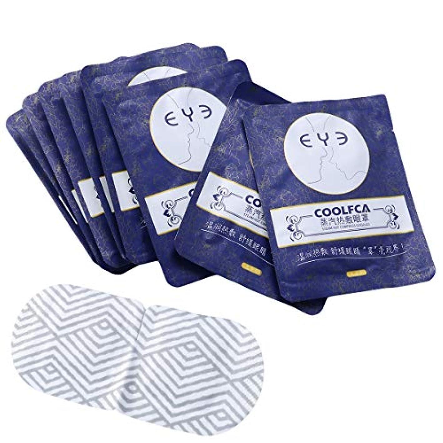 可聴常識バイソンHEALIFTY アイセラピーマスク10ピーススチーム暖かいアイマスクパッチホットスージング使い捨てパッド用アイケアスパ無香料