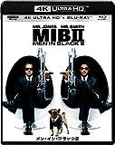 メン・イン・ブラック2 4K ULTRA HD&ブルーレイセット [4K ULTRA HD + Blu-ray]
