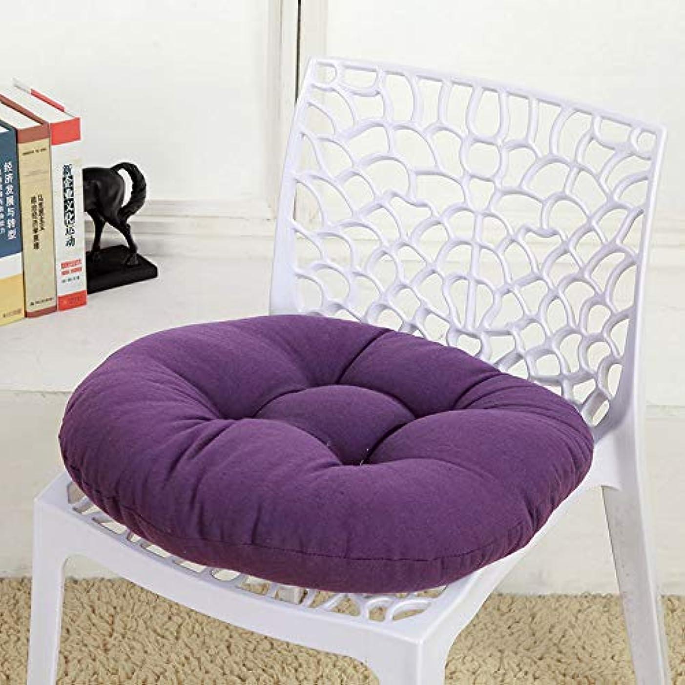隔離する大脳科学者SMART キャンディカラーのクッションラウンドシートクッション波ウィンドウシートクッションクッション家の装飾パッドラウンド枕シート枕椅子座る枕 クッション 椅子