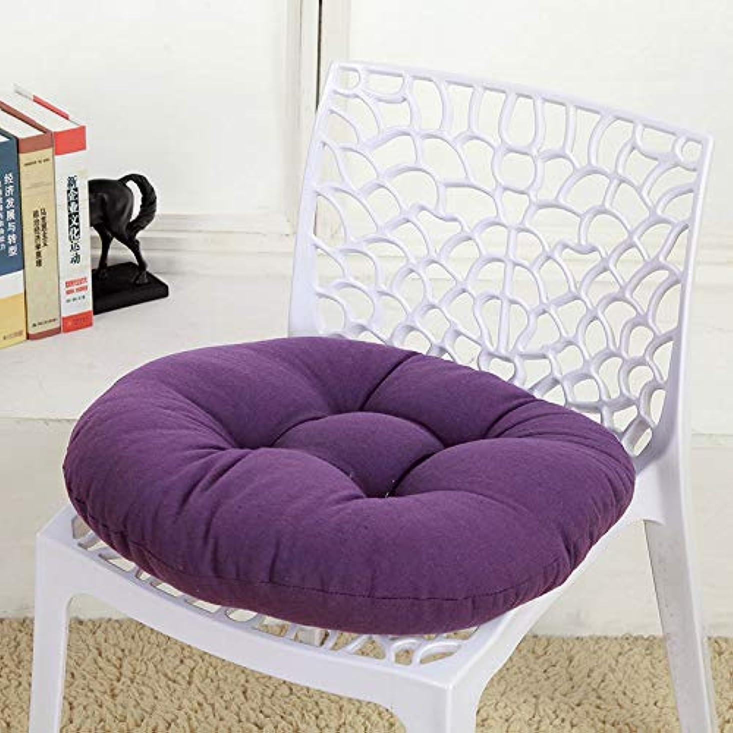 是正するしわイディオムLIFE キャンディカラーのクッションラウンドシートクッション波ウィンドウシートクッションクッション家の装飾パッドラウンド枕シート枕椅子座る枕 クッション 椅子