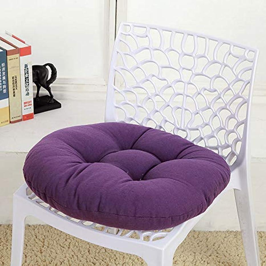 夫汚染されたキロメートルSMART キャンディカラーのクッションラウンドシートクッション波ウィンドウシートクッションクッション家の装飾パッドラウンド枕シート枕椅子座る枕 クッション 椅子