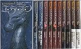 エラゴン・エルデスト・ブリジンガー全11冊セット(マーケットプレイスセット) (ドラゴンライダー)