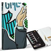 スマコレ ploom TECH プルームテック 専用 レザーケース 手帳型 タバコ ケース カバー 合皮 ケース カバー 収納 プルームケース デザイン 革 コミック カラフル ボーダー 013520