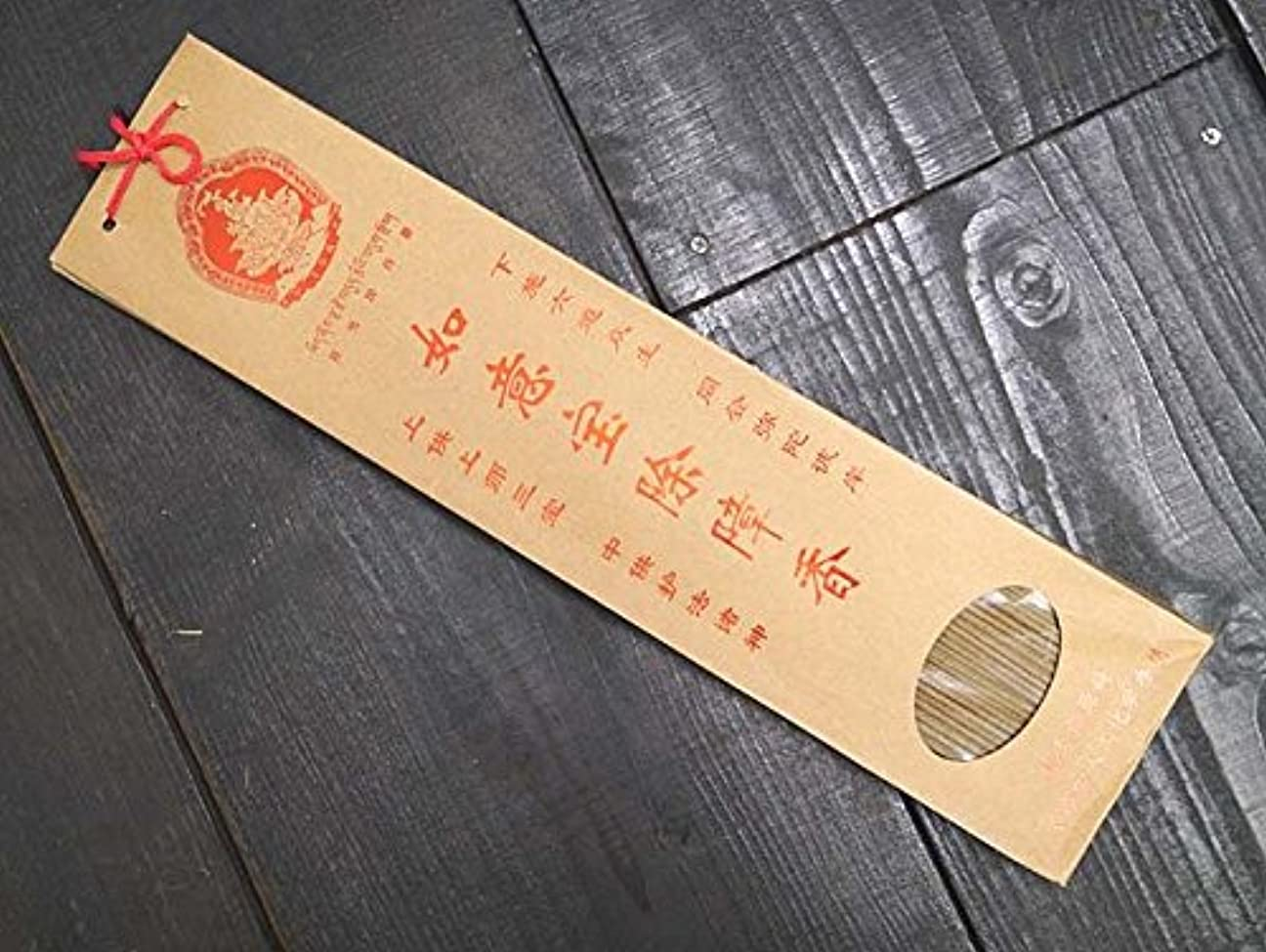 誓う飲み込む和解する如意宝 中国湖北省武漢市で作られる除障香【如意宝除障香】