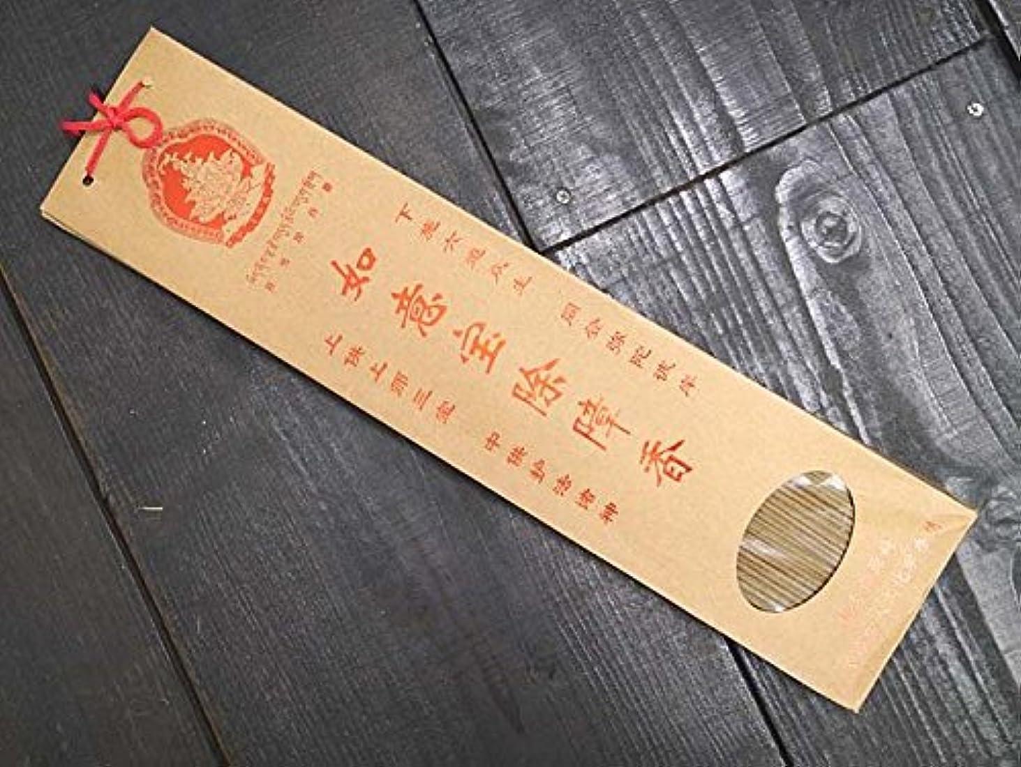 文字誰も空の如意宝 中国湖北省武漢市で作られる除障香【如意宝除障香】