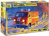 ズベズダ 1/43 UAZ 3909 消防車 プラモデル ZV43001