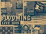 A3! BLOOMING LIVE 2019 幕張公演版