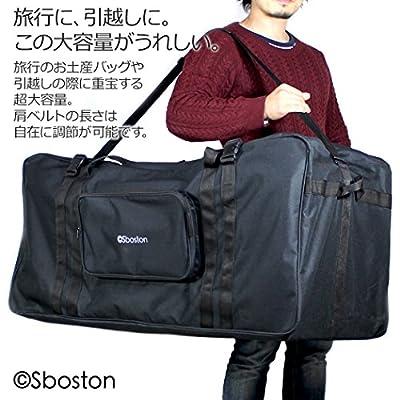 [Sboston]ボストンバッグ ビッグボストンバック 軽く丈夫 旅行用 出張用 大容量 180リットル 黒 メンズ レディース カメラ PC収納可