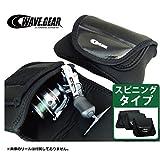 ウェブギア(Wave Gear) リールケース リールプロテクター スピニング用 S KP-153