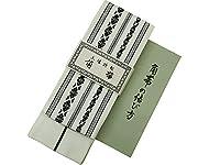 角帯 綿 献上柄 男帯 結び方ガイド付き 日本製 白/黒/紺 (白)