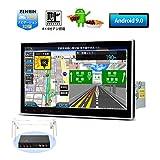 (DA199SIPL) XTRONS 10.1インチ Android9.0 カーナビ 1DIN フルセグ 地デジ搭載 カーオーディオ 大画面 車載PC アプリ連動操作可能 最新16GB地図付 アンドロイド 静電式 OBD2 GPS WIFI 4Gミラーリング DVR USB SD 入出力
