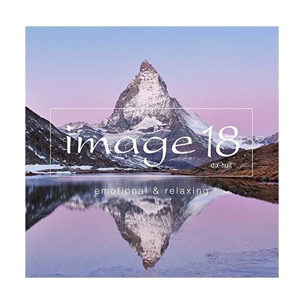 image18 -emotional & rel...の商品画像