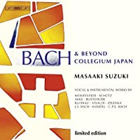 Various: Bach and Beyond (Vespers/ Missa In Illa Tempore/ Magnificat Ii) by Carolyn Sampson (Soprano)
