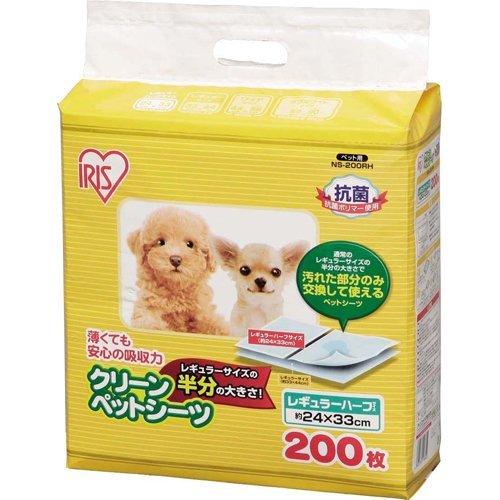 アイリスオーヤマ クリーンペットシーツ レギュラーハーフサイズ NS-200RH 200枚...