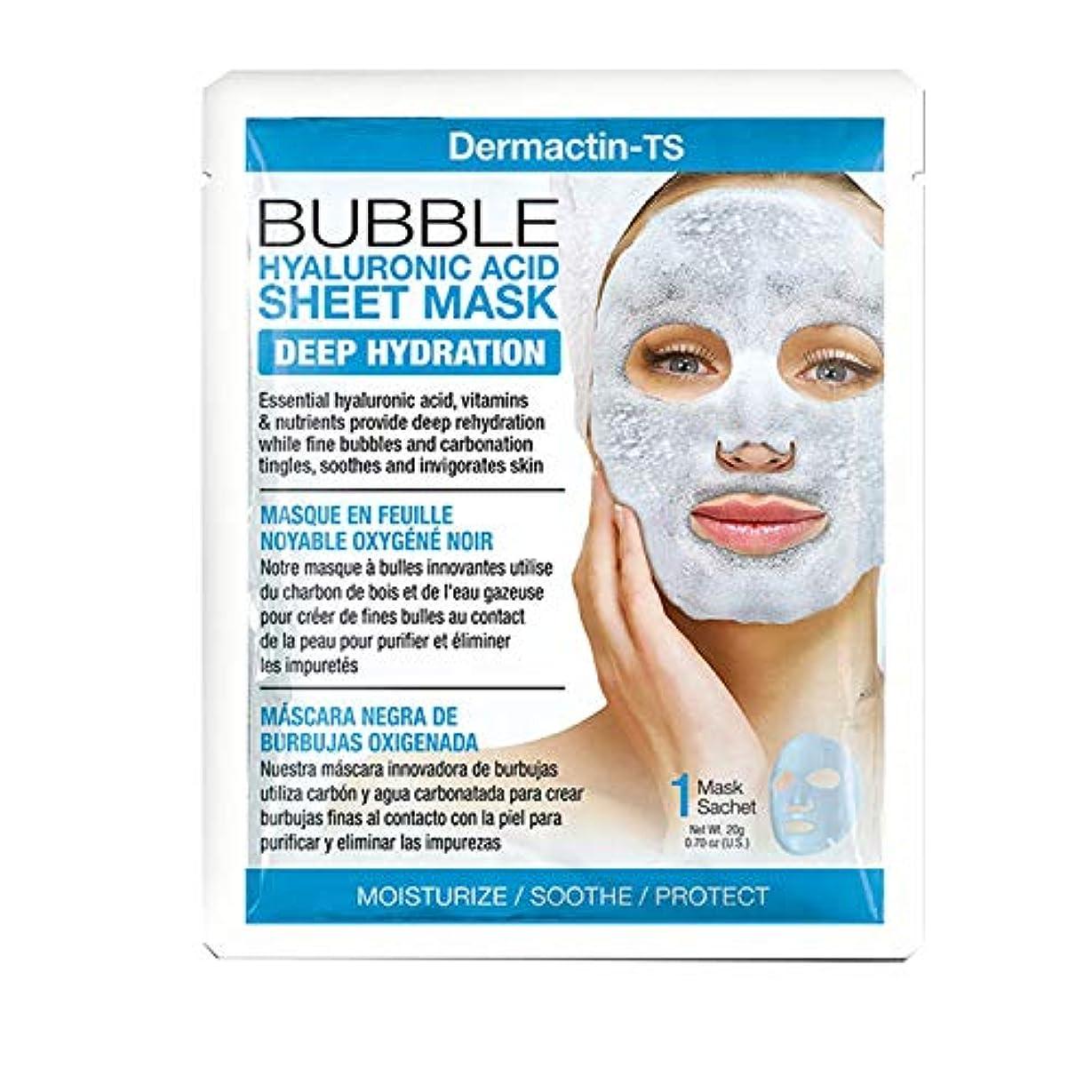 救出フラスコ湿気の多いDermactin-TS バブルヒアルロン酸シートマスク (並行輸入品)