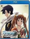 英雄伝説 空の軌跡 THE ANIMATION vol.1 [Blu-ray]