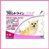 【医薬品 犬用】フロントラインプラス ドッグ XS [5kg未満] 3本入