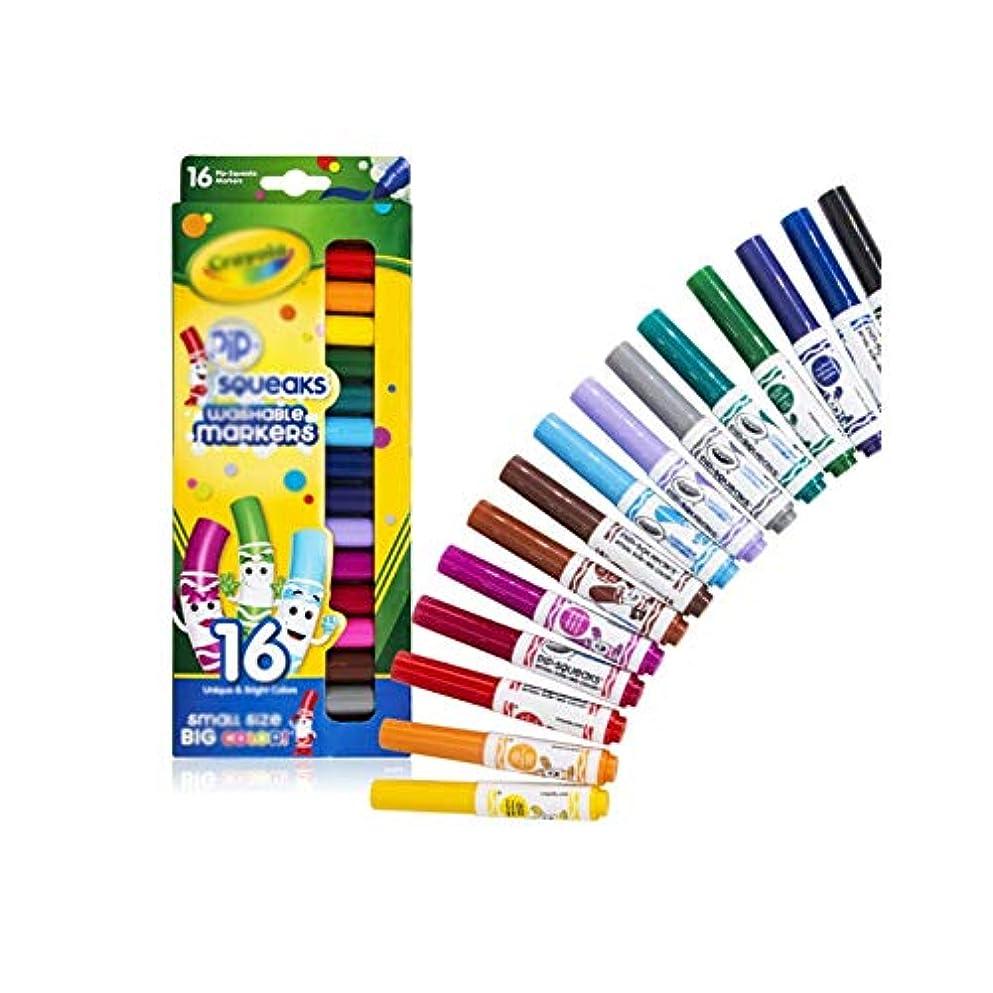 お勧めアクセス世界の窓Jinfengtongxun ペイントブラシ、8色洗える厚いヘッド子供/大人利用可能な水彩ペン、丸い太いペン水滑らかなペイントツール(8色/ 16色/ 20色/ 50色、17 * 13 * 2 cm) 絵画の様々な (Color : 16 colors, Size : 17*13*2cm)