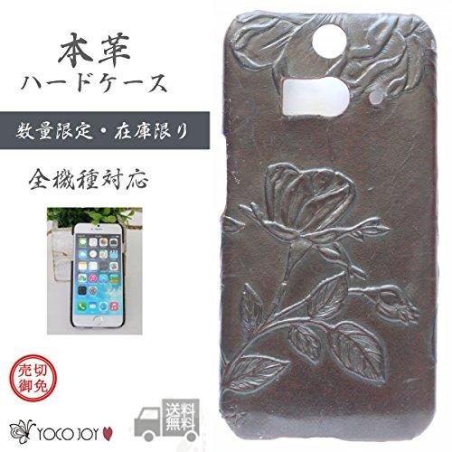 【Yoco Joy】【OPPO R15 Neo SIMフリー用 本革 ハード ケース カバー 革貼り...