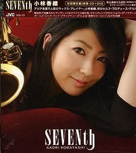 SEVENth(初回限定盤)(DVD付)