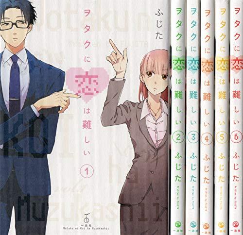 ヲタクに恋は難しい コミック 1-6巻セットの詳細を見る