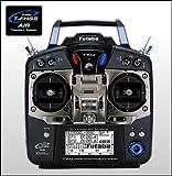 フタバ 10J FVP用ダブルレシーバーセット(ヘリ用ラチェット仕様) (10JH + R3001SB(テレメトリー)x2 クワッドコプター用T/Rセット)