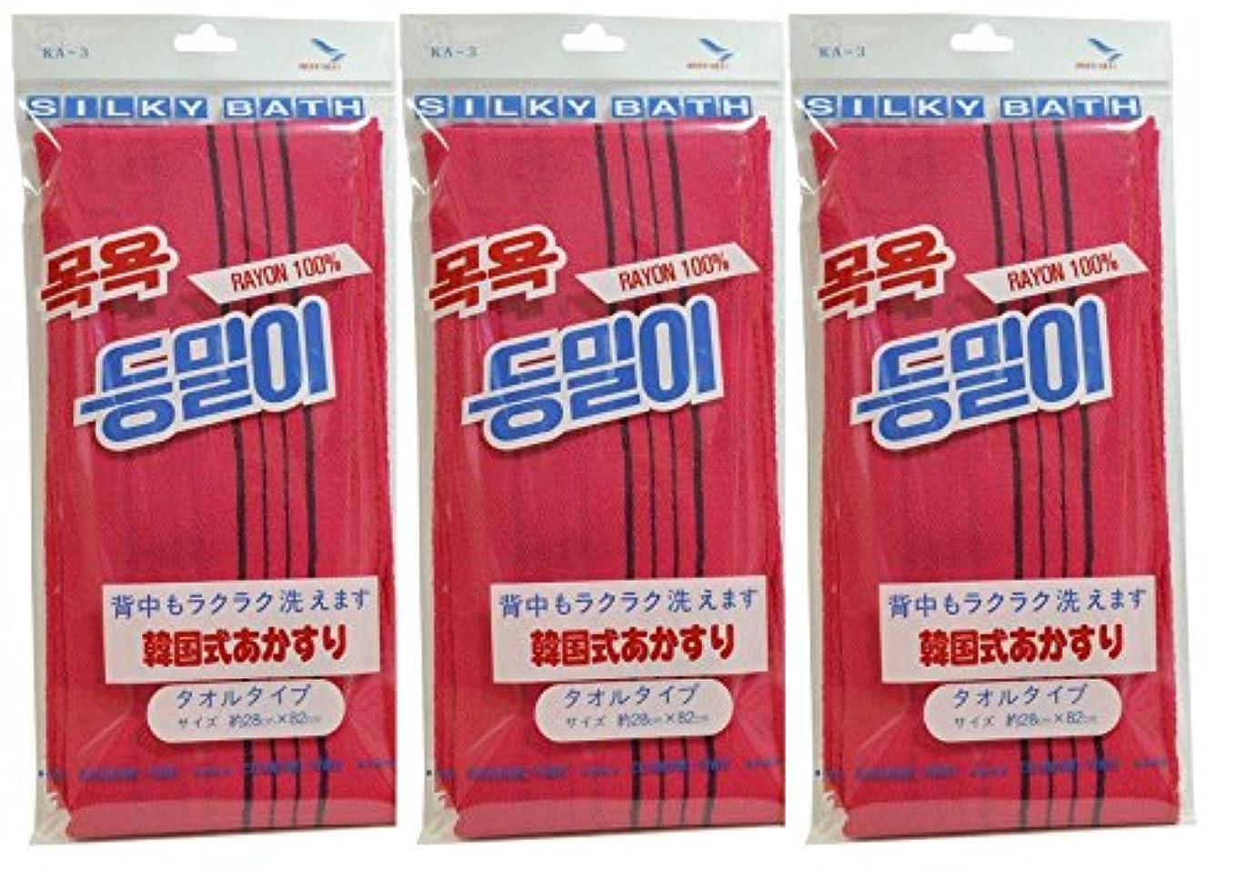 ピュー疎外するお風呂を持っている韓国発 韓国式あかすり タオルタイプ(KA-3)レッド×3個セット